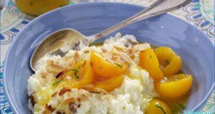 Рис с абрикосами по-венгерски