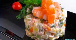 Как делать салат оливье с креветками грибами и икрой