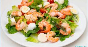 Салат с креветками — Стрелы Амура
