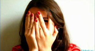 Боязнь важных взаимоотношений
