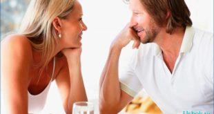 Отношения между соседями: какие конкретно они