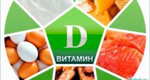 Для чего необходим витамин D организму человека
