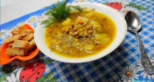 супы с фасолью чечевицей и грибами
